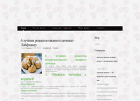 yursano.ru