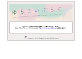 yurukoi.impress.co.jp