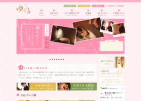 yururi-body.com