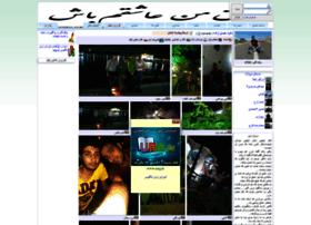 yurush.miyanali.com