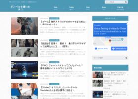 yuruyuruinfomation.com