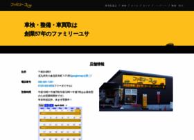 yusayusa.com