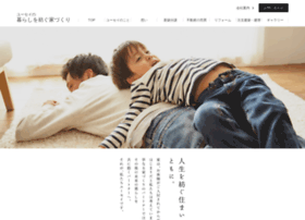 yusei-az.co.jp