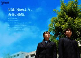 yusei.ed.jp