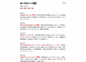 yusukebe.com