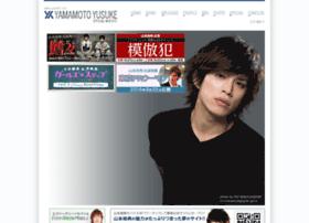 yusukefc.com