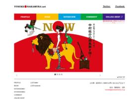 yusukenakamura.net