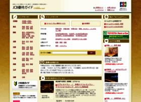 yutai-p.jcb.co.jp