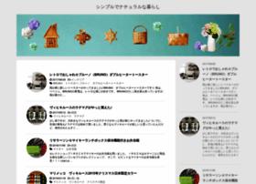 yutakana-seikatu.com