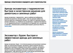 yuterra.ru
