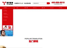 yutianedu.com