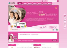 yuting.com.cn