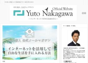 yuto-nakagawa.com