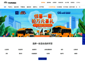 yutong.com