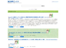 yutori.neet-system.com