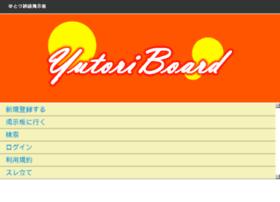 yutori.rbbs1.net