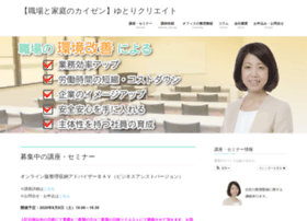 yutoricreate.com