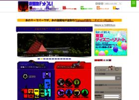 yuuenchi.com