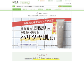 yuuka.co.jp