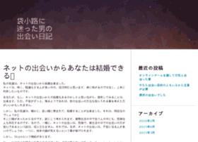 yuuki-makoto.com
