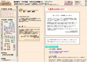 yuusuke.info