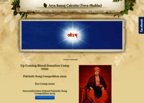 yuvashakha.weebly.com