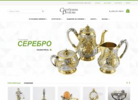 yuvelirnye-izdeliya.com.ua