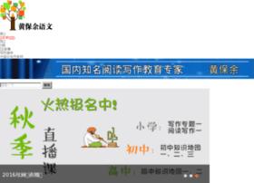 yuwen.com