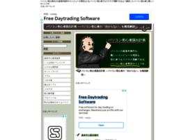 yuwithyou.net