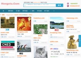 yuwu.com