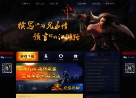 yuyan.com