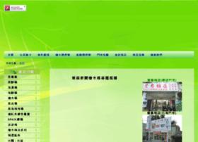 yuyang.webdiy.com.tw