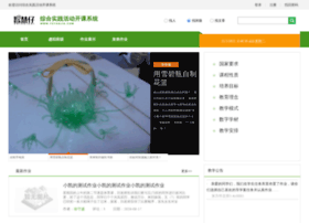 yuyanjia.com