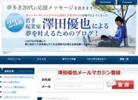 yuyasawada.com