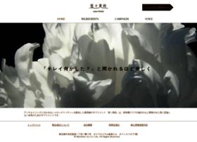 yuyu-biteki.com