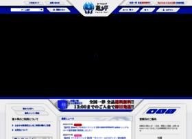 yuyu-tei.jp