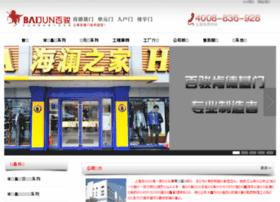 yuyuchem.com