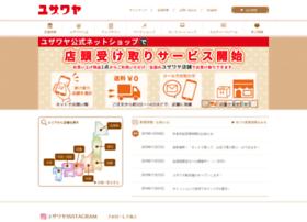 yuzawaya.co.jp