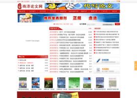 yuzelw.com