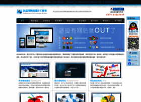 yuzhiguo.com