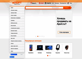 yuzhno-sakhalinsk.aport.ru