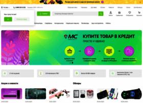 yuzhno-sakhalinsk.positronica.ru