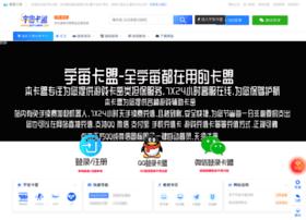 yuzhoukm.com