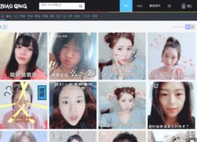 yuzi.net