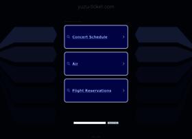 yuzu-ticket.com