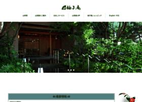 yuzuan.co.jp