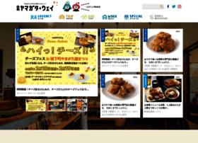 yway.jp