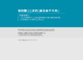 ywmeitai.com