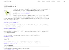 ywnb.net