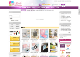 ywziwei.com